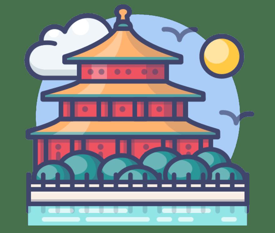 28 Hiina parimat Mobiili Casinot aastal 2021